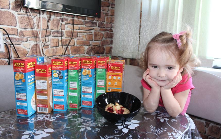 """Постный завтрак: Мы растём с кашей """"Ясно Солнышко"""". Фото Яна Погодина."""