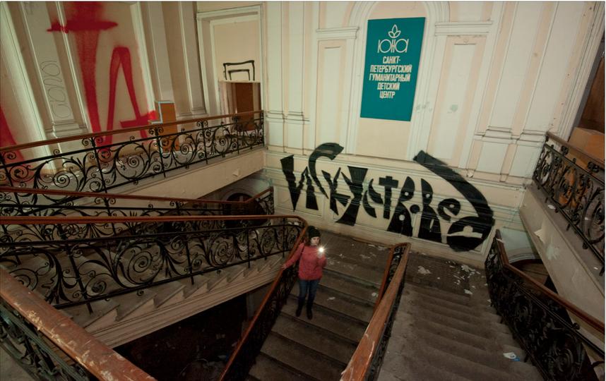 "Усадьба. Фото Святослав Акимов, ""Metro"""