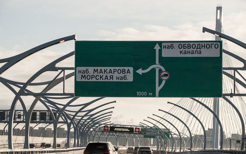 """ЗСД сделали платным с февраля: проезд по его центральному участку стоит 60 рублей. Фото """"Metro"""""""
