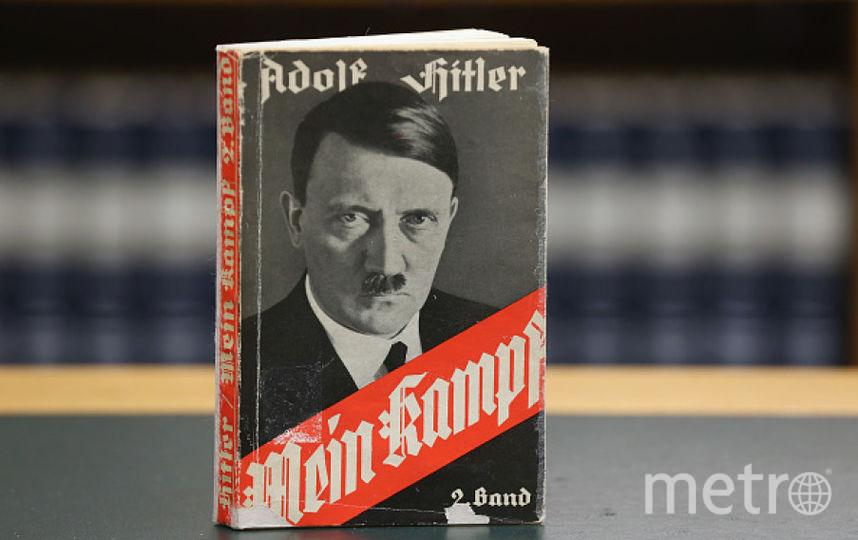 "Книга Адольфа Гитлера ""Майн Кампф"". Фото Getty"