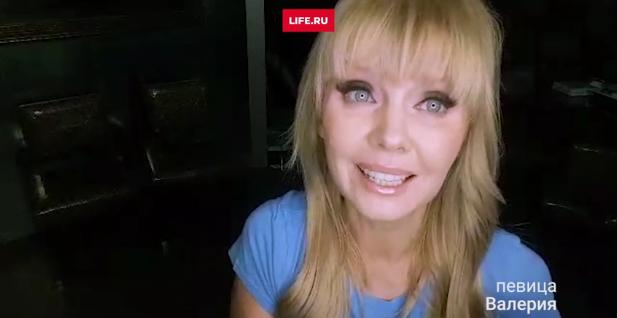 Российские звезды устроили флешмоб в поддержку Юлии Самойловой. Фото Скриншот/Life.ru