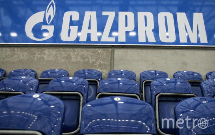 Газпром. Фото Getty