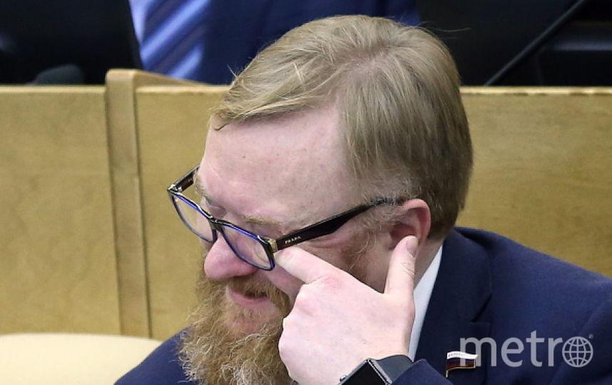 Депутат Виталий Милонов. Фото Getty