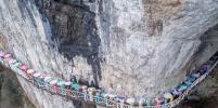 В Китае прошёл показ на высоте 2 тысячи метров