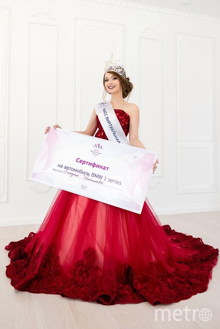 Победительница конкурса. Фото missv.ru