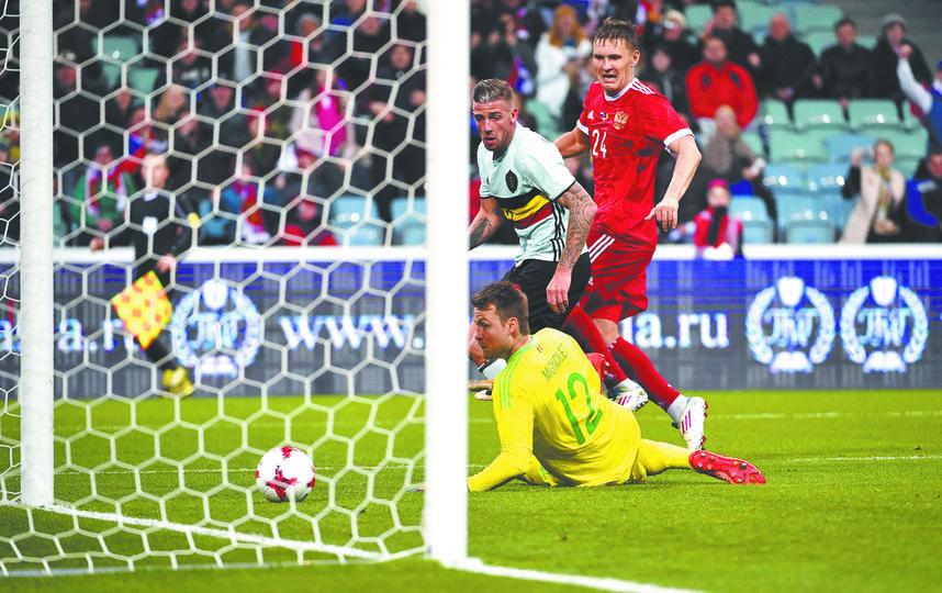 Матч между сборными РФ иБельгии завершился вничью