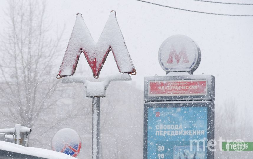 "Москва. Фото Василий Кузьмиченок, ""Metro"""