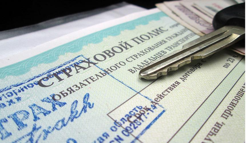 Выплату по ОСАГО заменят ремонтом: страхование переходит на натуральные выплаты