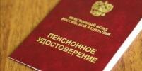 Пенсионеры старше 75-ти смогут бесплатно ездить из области в Петербург