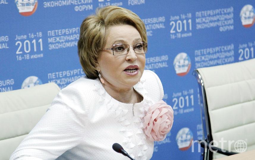 Матвиенко призвала власти не закрывать глаза на акции протеста в стране. Фото Getty