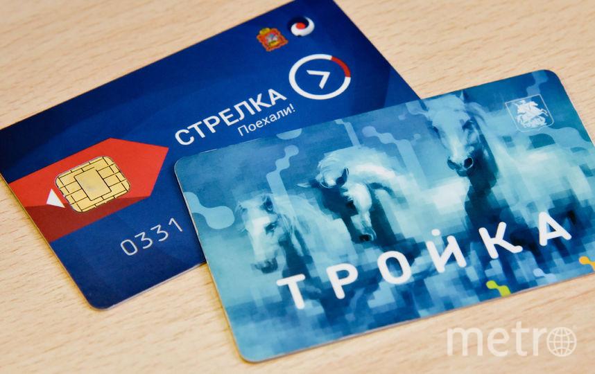 """Карты """"Тройка"""" и """"Стрелка"""". Фото Василий Кузьмичёнок., """"Metro"""""""
