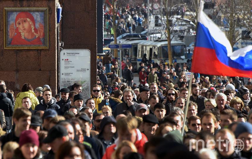 Антикоррупционный митинг. Фото Василий Кузьмичёнок