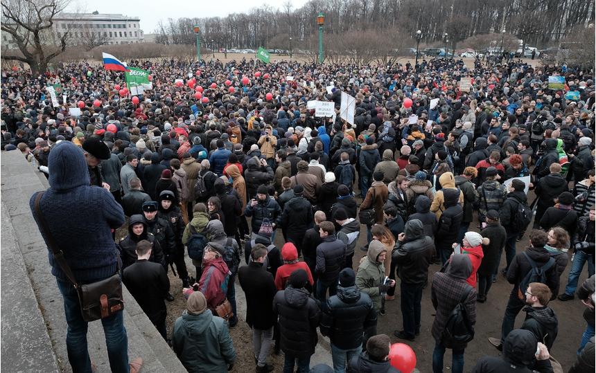 """Фото с митинга. Фото """"Metro"""""""