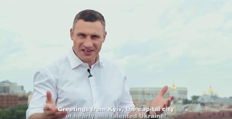 Пользователи Сети освистали украинский проморолик к «Евровидению-2017». Фото Скриншот Facebook