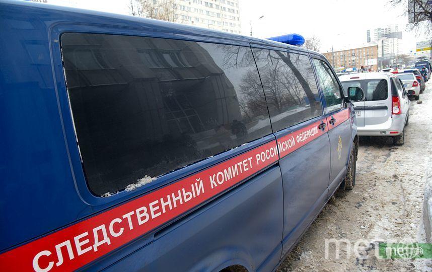 """Следственный комитет(архивное фото). Фото Василий Кузьмиченок, """"Metro"""""""