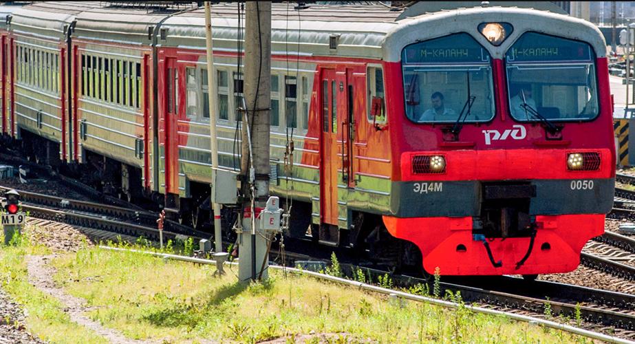 Поезд. Фото mos.ru
