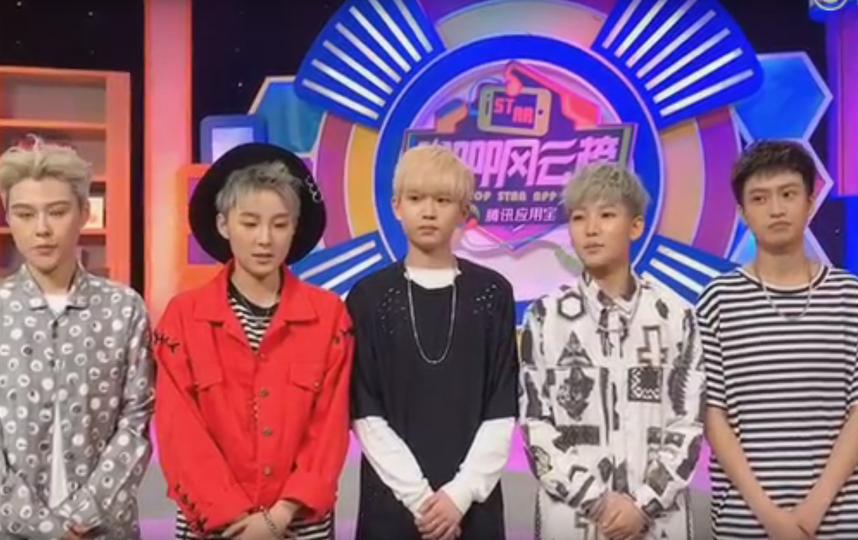 Участницы группы Acrush. Фото Скриншот Youtube