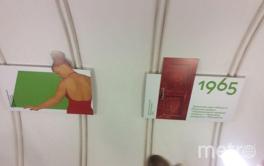 """Проект """"Интенсив"""" в метро. Фото Мария Беленькая"""