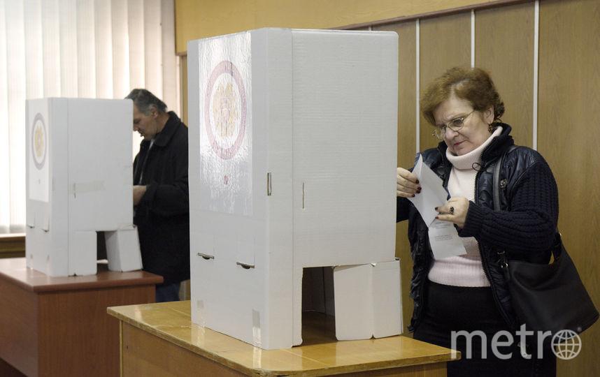 Выборы в Армении. Фото AFP