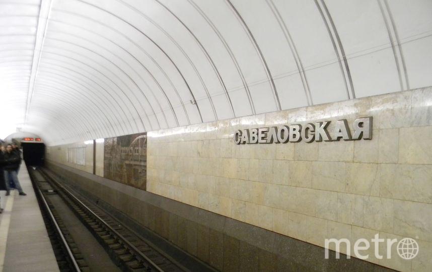"""Станция метро """"Савёловская"""". Фото google.ru/maps."""