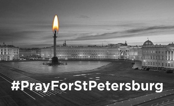 В Сети расходятся фото с хештегом PrayForStPetersburg – Помолимся за Санкт-Петербург. Фото Скриншот Instagram