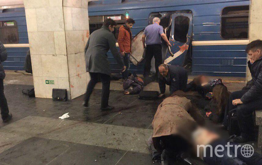 Фото с места теракта в Петербурге. Фото vk.com