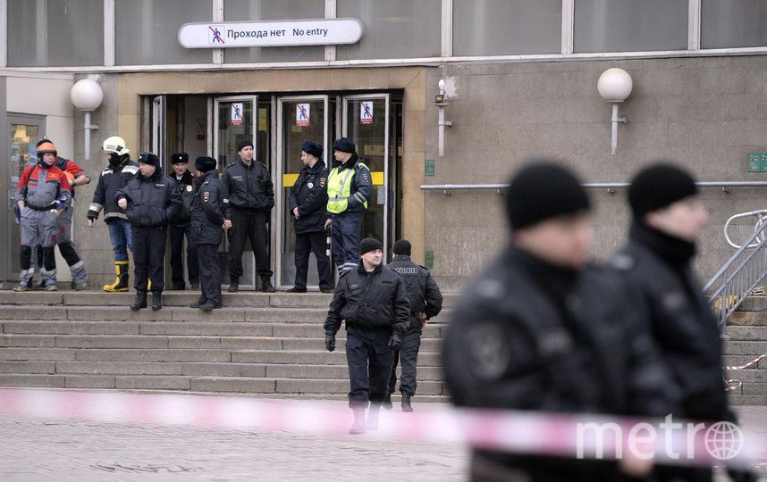Теракт в Санкт-Петербурге. Фото AFP