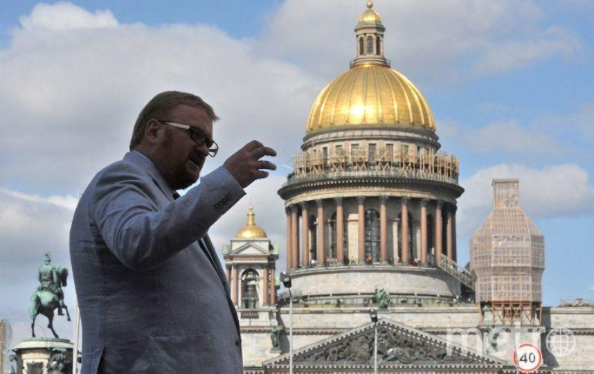 """Виталий Милонов. Фото """"Metro"""""""
