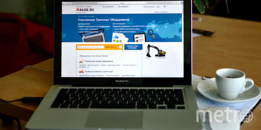 Торговая площадка Raise.ru перешла в собственность сервиса аренды спецтехники «Перевозка 24». Фото Перевозка 24.