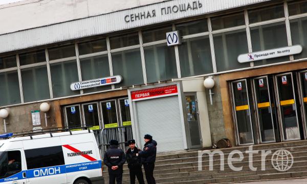 """""""Сенная"""". Фото РИА Новости"""