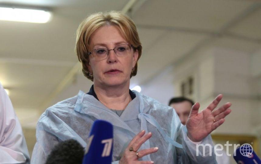 Вероника Скворцова. Фото РИА Новости