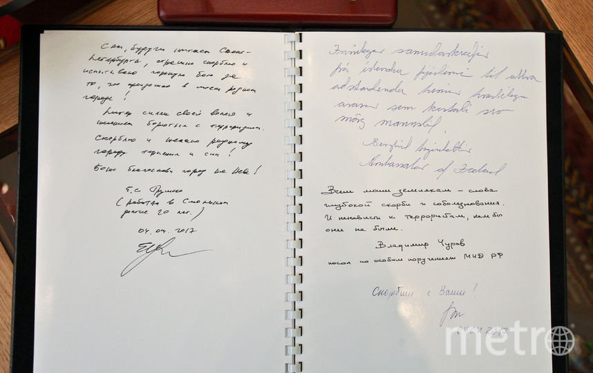 "Книга памяти. Фото Василий Кузьмичёнок, ""Metro"""