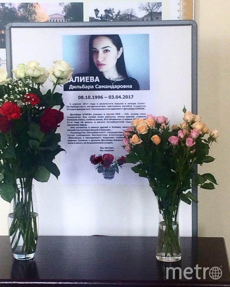 Прощание в университете. Фото предоставила Сабина Мамедова