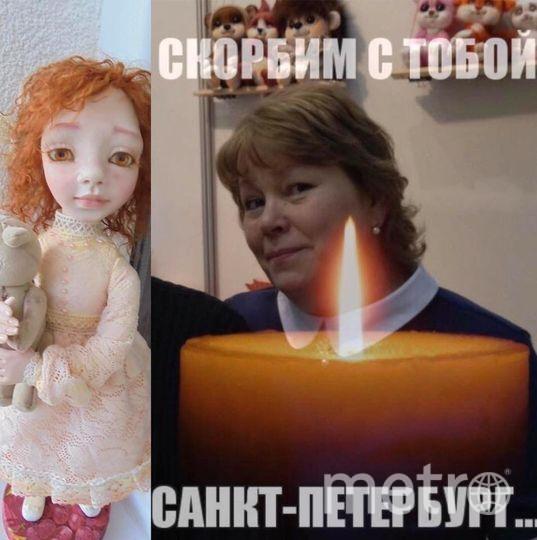 Муж погибшей в теракте 3 апреля художницы: Я понял, что случилось что-то страшное. Фото vk.com