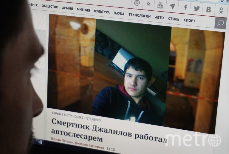 Предполагаемый террорист Акбаржон Джалилов. Фото AFP