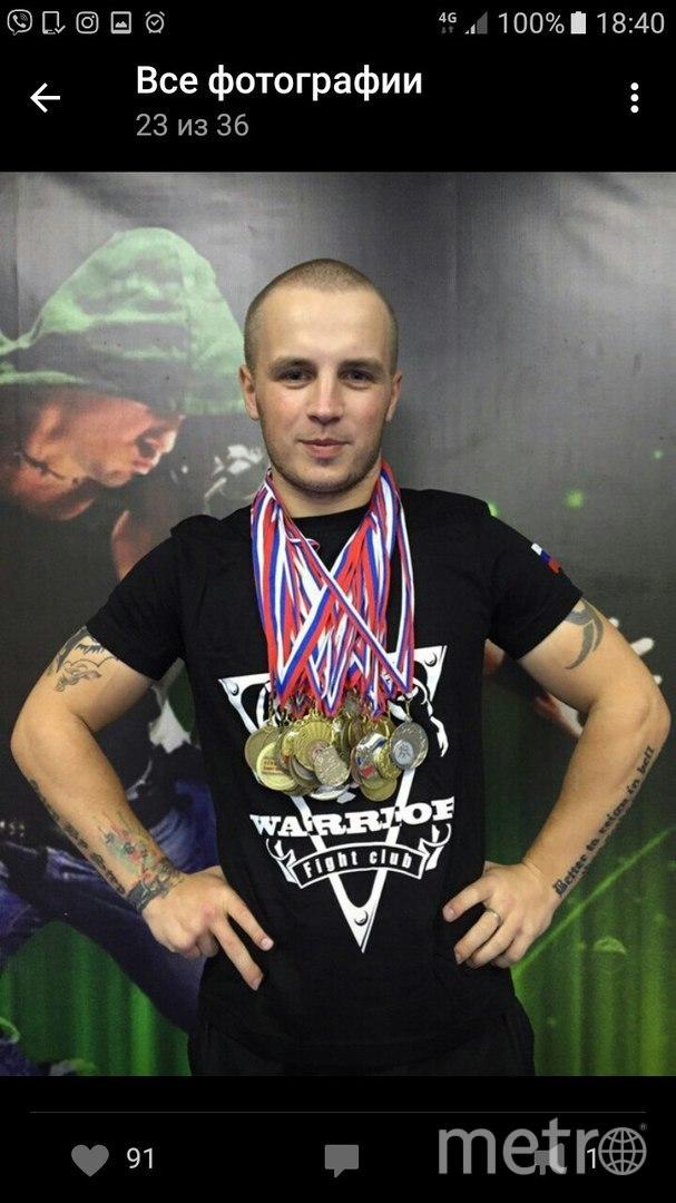В теракте в метрополитене погиб 25-лений тренер по рукопашному бою. Фото Скриншот, vk.com