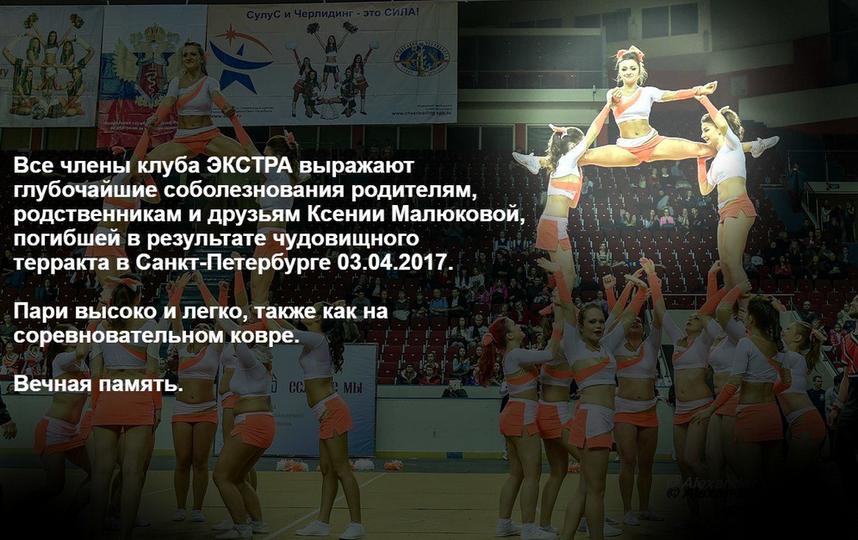 Фото предоставлено семьей Малюковых.