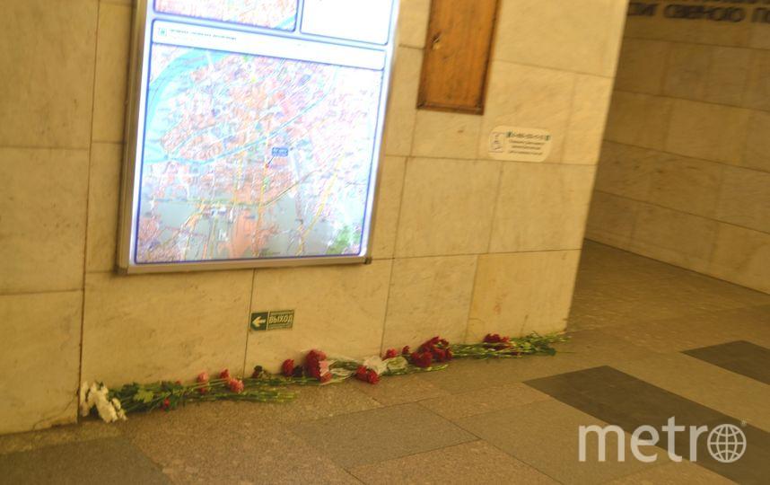 "СК опубликовал списки погибших. Фото ""Metro"""