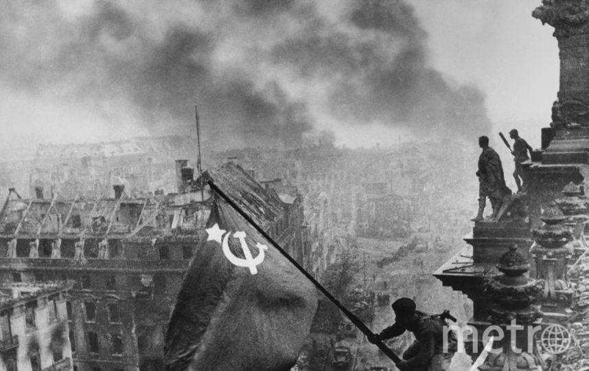 Знамя Победы над Рейхстагом. Берлин. 1945. Фото представлены Анной Халдей.