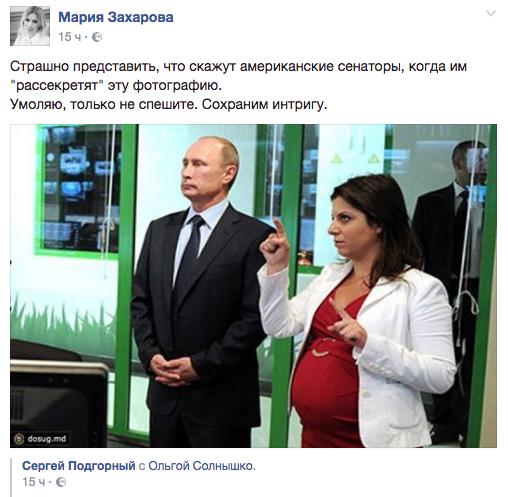 Владимир Путин и Маргарита Симоньян. Фото www.facebook.com/maria.zakharova.167