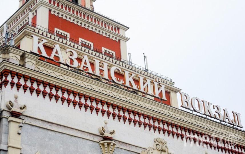 Казанский вокзал. Фото google.ru/maps.