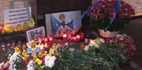Максима Арышева, погибшего в метро Петербурга, увезли хоронить в Казахстан