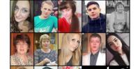 Теракт в Петербурге 3 апреля: 13 человек, жизни которых унес взрыв