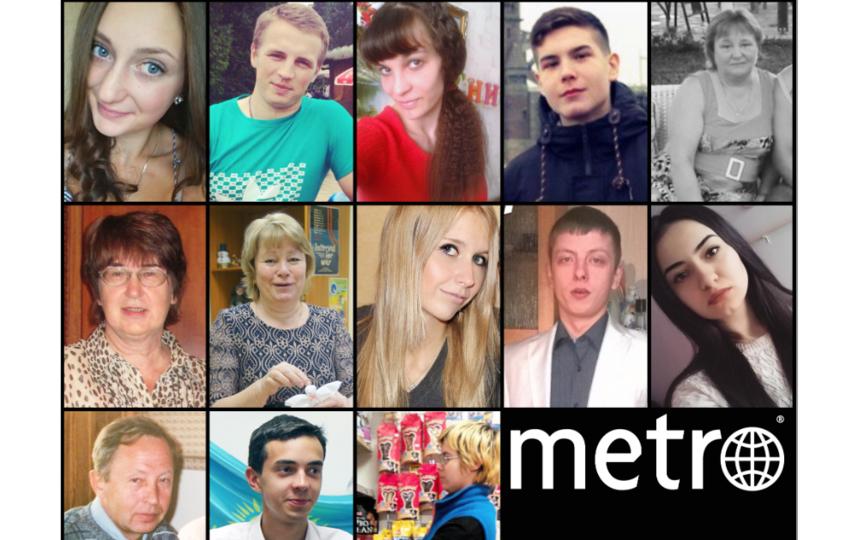 """Фото: соцсети. Фото """"Metro"""""""