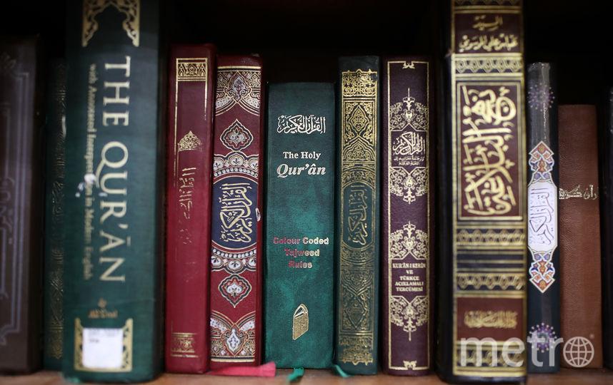 Количество детей-мусульман превысит число христиан к 2035г.