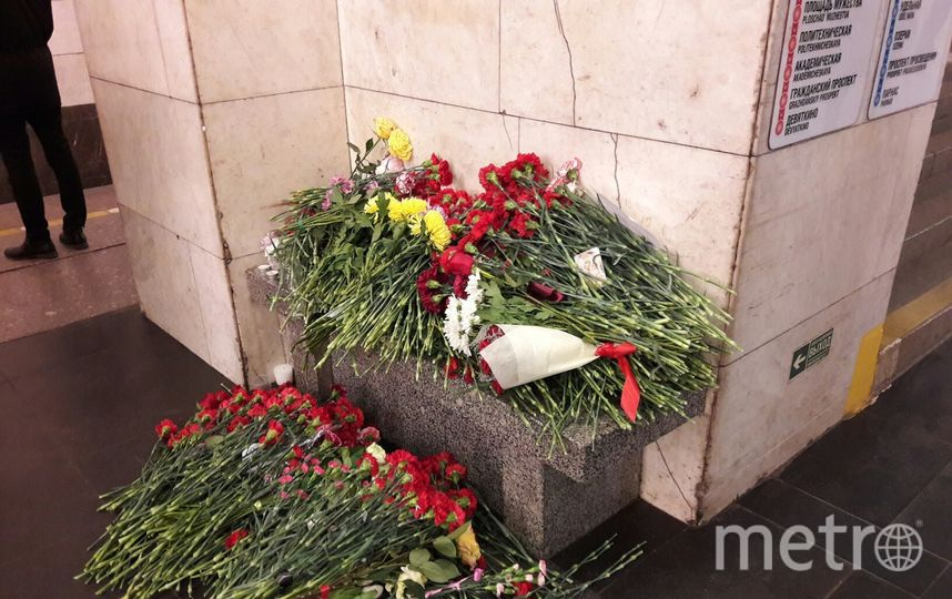 """Стал известен состав бомбы, найденной у пособников Акбаржона Джалилова. Фото """"Metro"""""""
