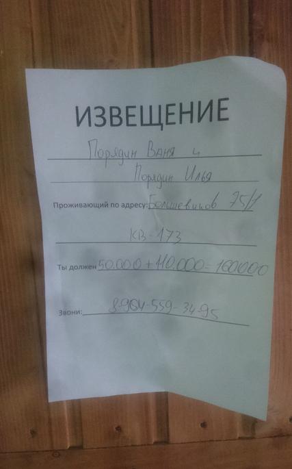 Фото: vk.com/spb_today, Влад Николаенко.