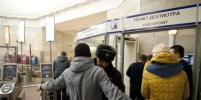 Почему в метро Петербурга начали звенеть рамки