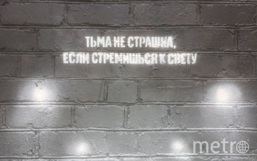 "Фото: Арт-группа ""Явь"" / vk.com/yav_zone. Фото vk.com"
