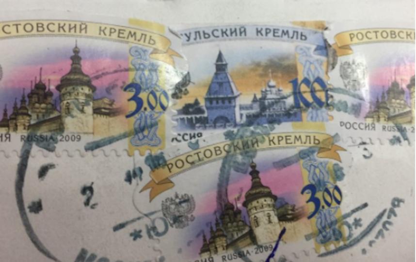 Москвичам отправляли поддельные письма с уведомлениями о задолженности. Фото Почта России.
